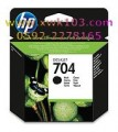 HP704原装墨盒