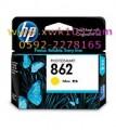 HP862原装墨盒