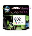 HP802原装墨盒